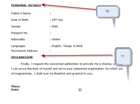 Format of cv resume for freshers